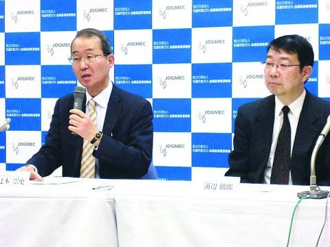 JOGMEC、沖縄近海の海底 高品位銅含む鉱床確認