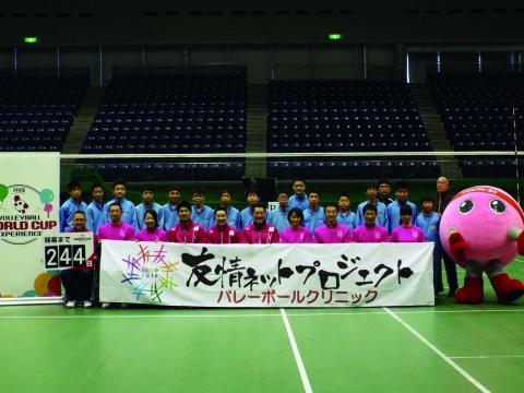友情ネットプロジェクト、バレーボール交流会開催 新日鉄住金東北支店 中学生342人が参加