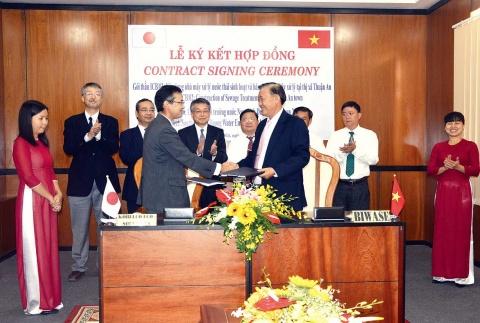 神鋼環境ソリューション、ベトナムの下水処理施設受注