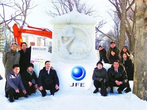 JFEスチール北海道、「時計台から…」雪まつりに出品