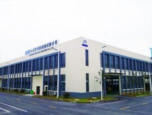DSBP工場