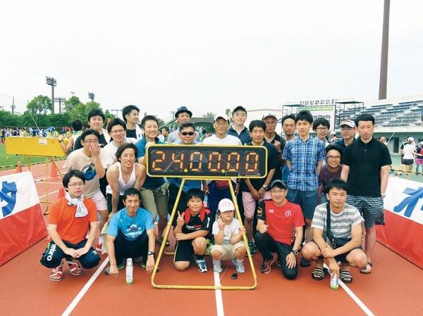 新日本電工と中央電気工業、チャリティリレーマラソンで協力