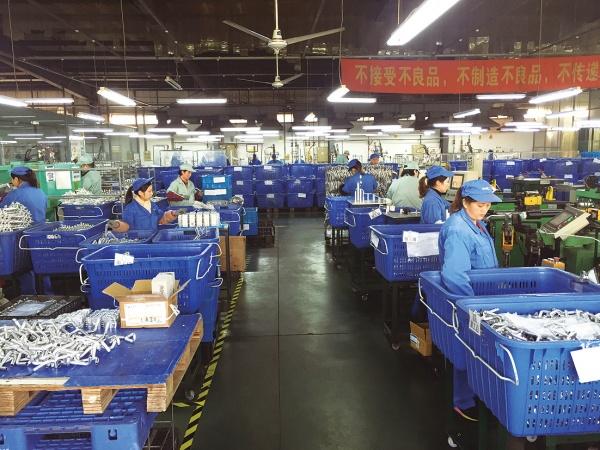 扶桑工業、上海日永金属を買収