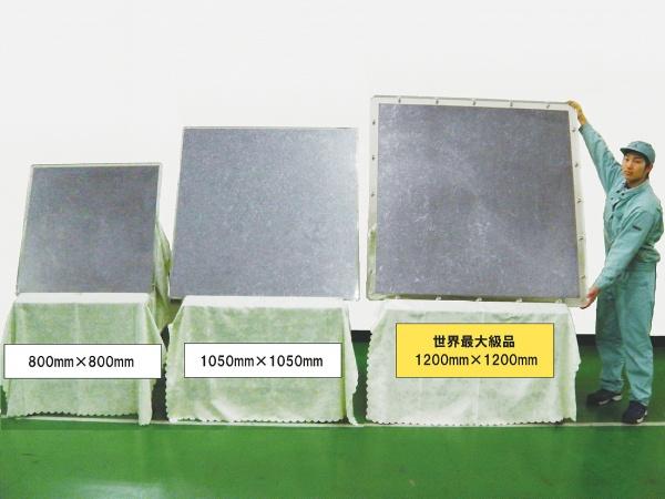 三菱マテリアル、1200ミリ超の柱状晶シリコン製造技術を確立
