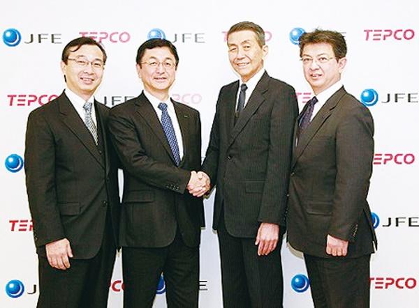 JFEエンジ、再生可能エネ・インフラサービスで東京電力FPと共同事業