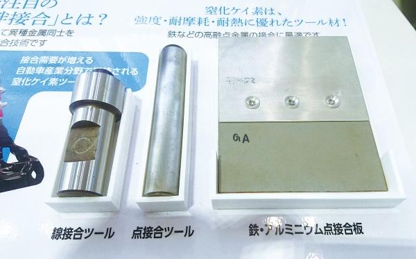 東芝マテリアル、摩擦攪拌接合用ツール開発