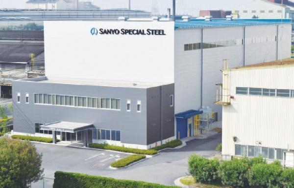 山陽特殊製鋼、第2粉末工場が稼働