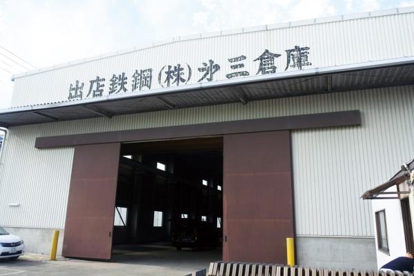 オータケ、浦安団地に倉庫開設 12月本稼働へ