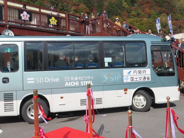 近畿初の自動運転バス実証実験スタート 愛知製鋼の磁気マーカシステム採用