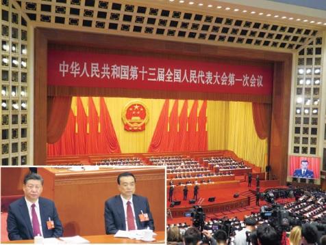 中国・全国人民代表大会開幕 鉄鋼能力削減目標、18年に前倒し達成へ