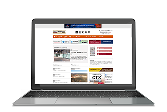ネット広告イメージ