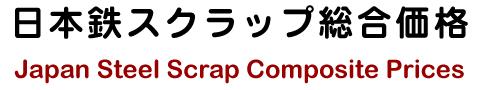 scrapcomp