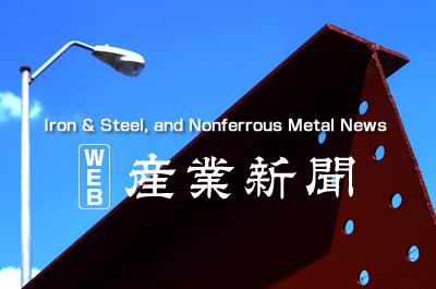 モリ工業、中部の倉庫業務を集約 新名古屋配送センター稼働