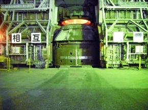 新日鉄住金エンジ、名古屋製鉄所 設備工事が完了