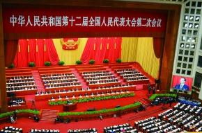 中国、鉄鋼能力2700万トン削減