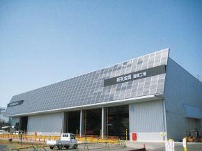 新英金属、豊橋工場西工場が竣工