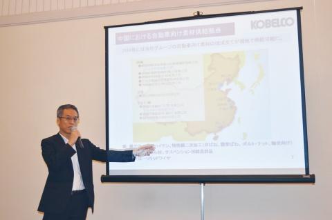 神戸製鋼、中国事業を拡大 鞍山鋼鉄と冷延ハイテン製造合弁会社