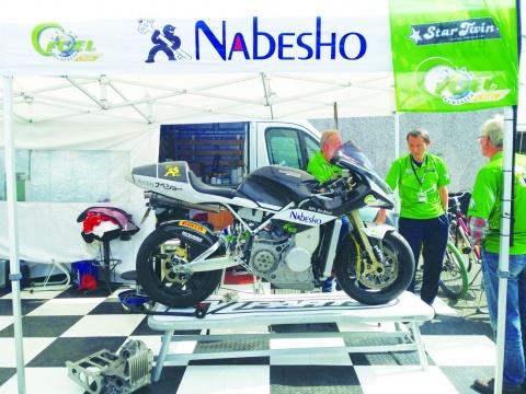 ナベショー、マン島TTレースに挑戦 バイオディーゼルバイクで
