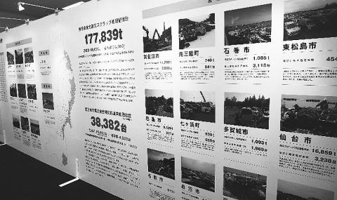 青南商事、震災再生を報告 11月に韓国で
