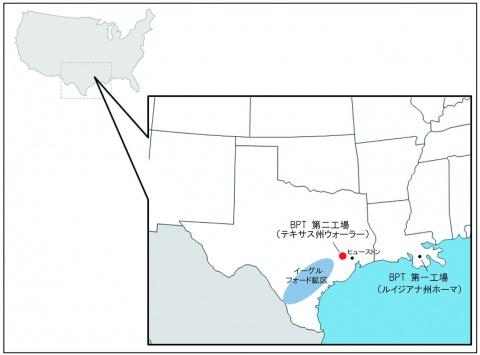 兼松、米BPT社 第2工場設立 35億円投資