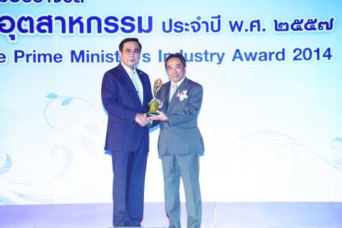 『タイ総理大臣産業賞』を受賞 JFE出資・鋼板2社 1社は労働大臣賞
