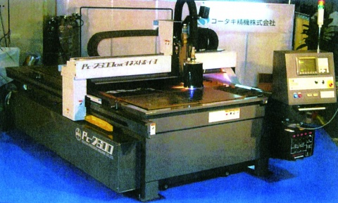 真幸鋼材、プラズマ切断機新設へ 内製化で納期短縮