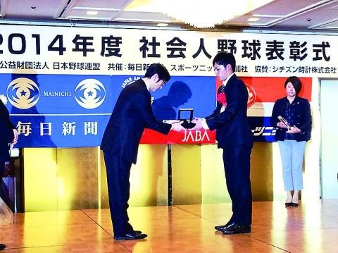 社会人野球 JFE西日本・橋本選手 首位打者賞で表彰