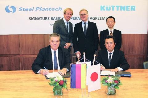 スチールプランテック、独エンジ企業と提携 製鉄設備