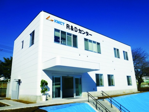 コベルコマテリアル銅管、R&Dセンターが竣工