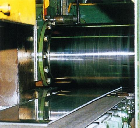 中西金属工業 冷間圧延加工、東日本に進出