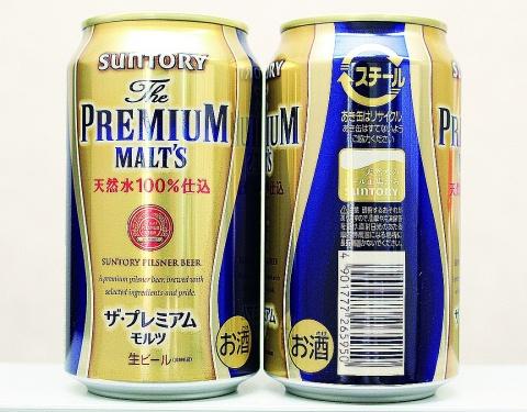 スチール缶のビール飲料、鉄連PR 拡販支援
