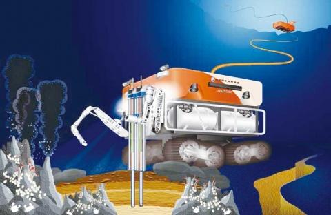 トピー工業、クローラーロボット共同開発 海洋資源調査に展開