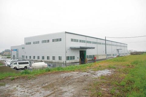 サンエツ金属、精密部品生産の国内移管完了