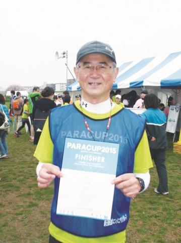 新日鉄住金エンジグループ、チャリティーランニング「PARACUP」参加