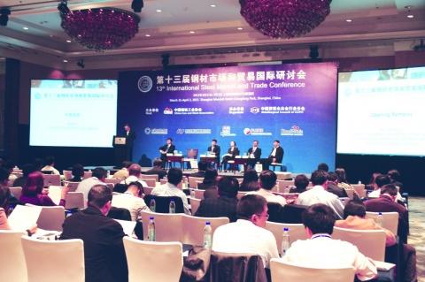 中国鋼材需要、一転減少 15年7億トン