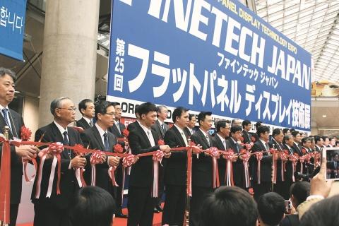 メタルジャパン開幕、高機能素材・技術が一堂に