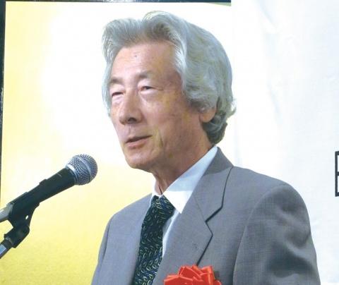 石灰協会・講演会で小泉元首相が持論 先入観排して原発ゼロを
