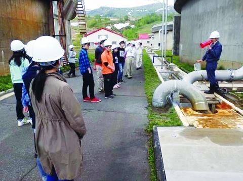 JOGMEC、新中和処理施設でエコツアー開催 岩手大生など17人参加