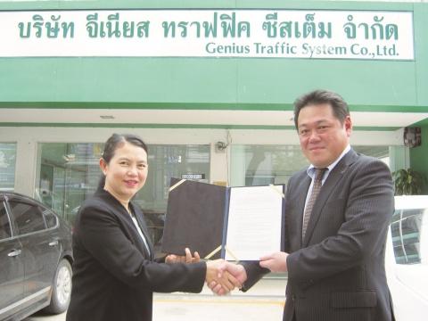 住友電工、高度道路交通システムで協業 タイ企業と合意
