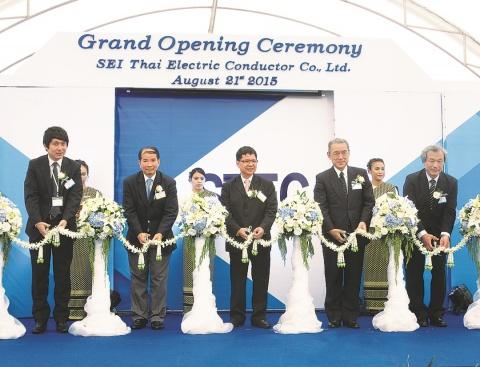 住友電工が開所式 タイ新会社 門出祝う