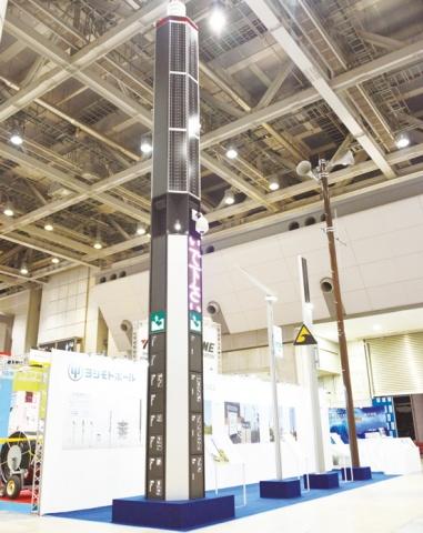 ヨシモトポール、多機能防災柱を開発