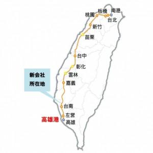 日新製鋼・伊藤忠丸紅鉄鋼、ステンレス精密圧延品合弁を台湾に設立