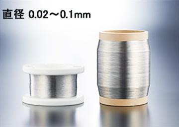 愛知製鋼、金属繊維の生産開始