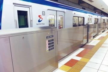相模鉄道・横浜駅ホームドア NSSC2120が採用