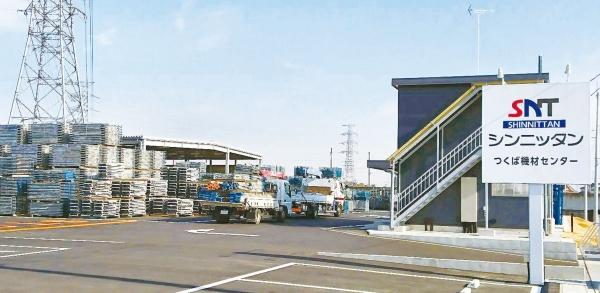 シンニッタン、機材センター拠点再編 18億円投資 首都圏需要に対応