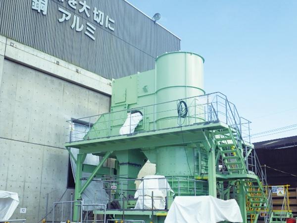 新英金属、豊田工場のシュレッダーを更新