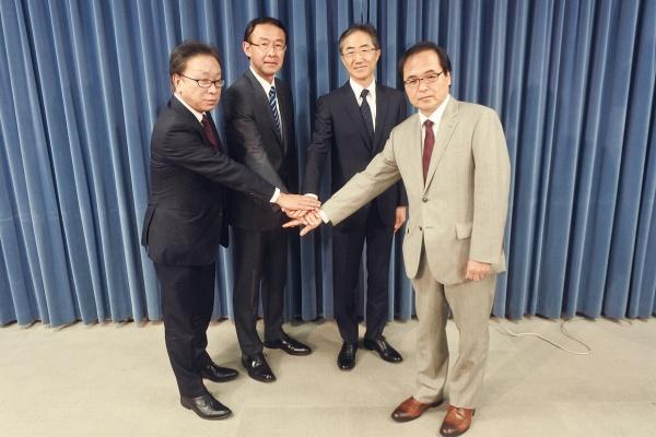 新日鉄住金・JFES・神戸製鋼、基盤技術強化へ連携 NIMSとMOP構築