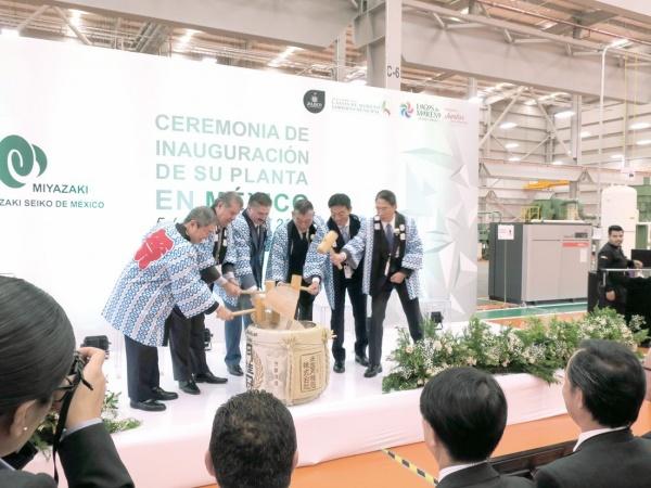 宮崎精鋼、墨子会社が開所式 140人参集「新技術で需要獲得」