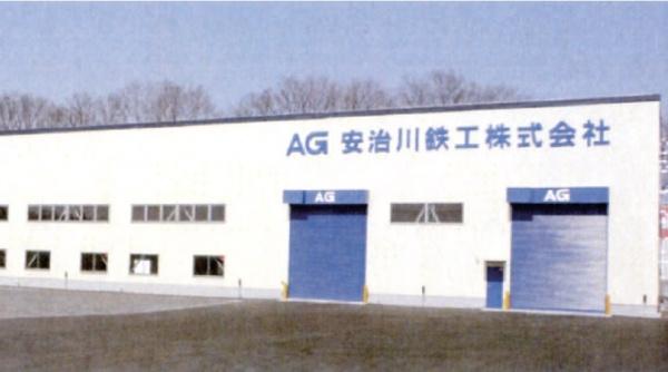 安治川鉄工、表面処理事業が堅調 関東工場の販売量拡大