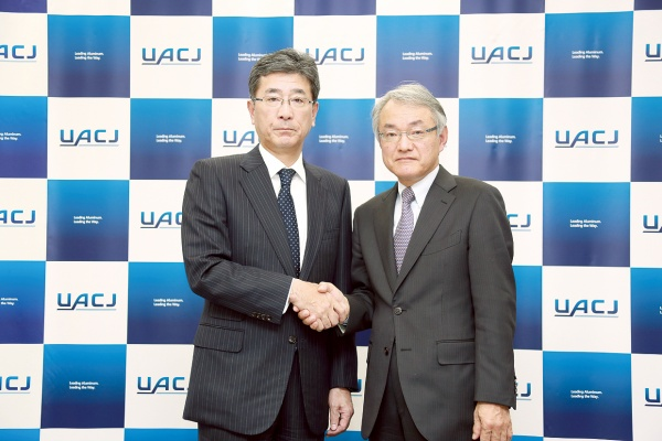UACJ社長に石原氏 発足後初の交代